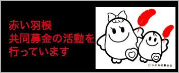 http://ae121gf81m.smartrelease.jp/